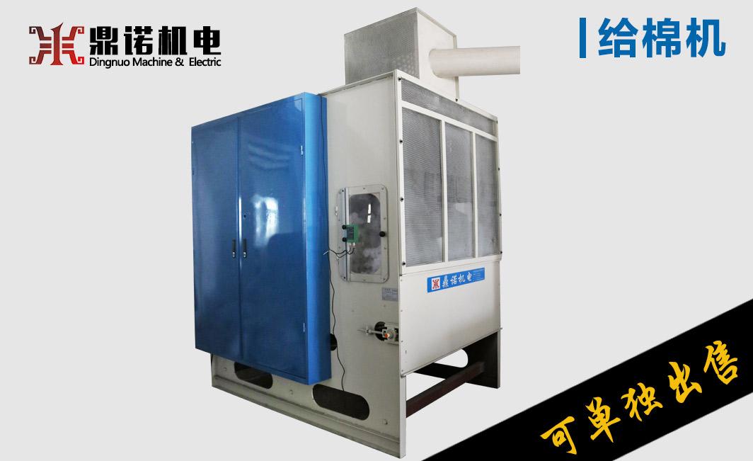 DN-1230全自动被褥生产流水线开松梳理部分