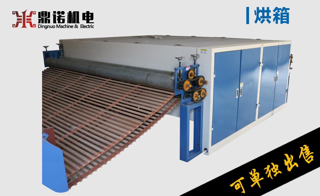 DN-1230全自动被褥生产流水线控制箱
