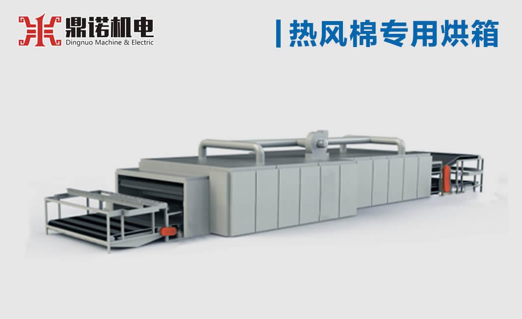热风棉生产线之铺网机
