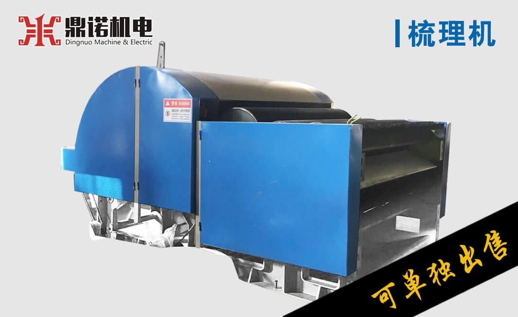 仿丝棉生产线梳理机