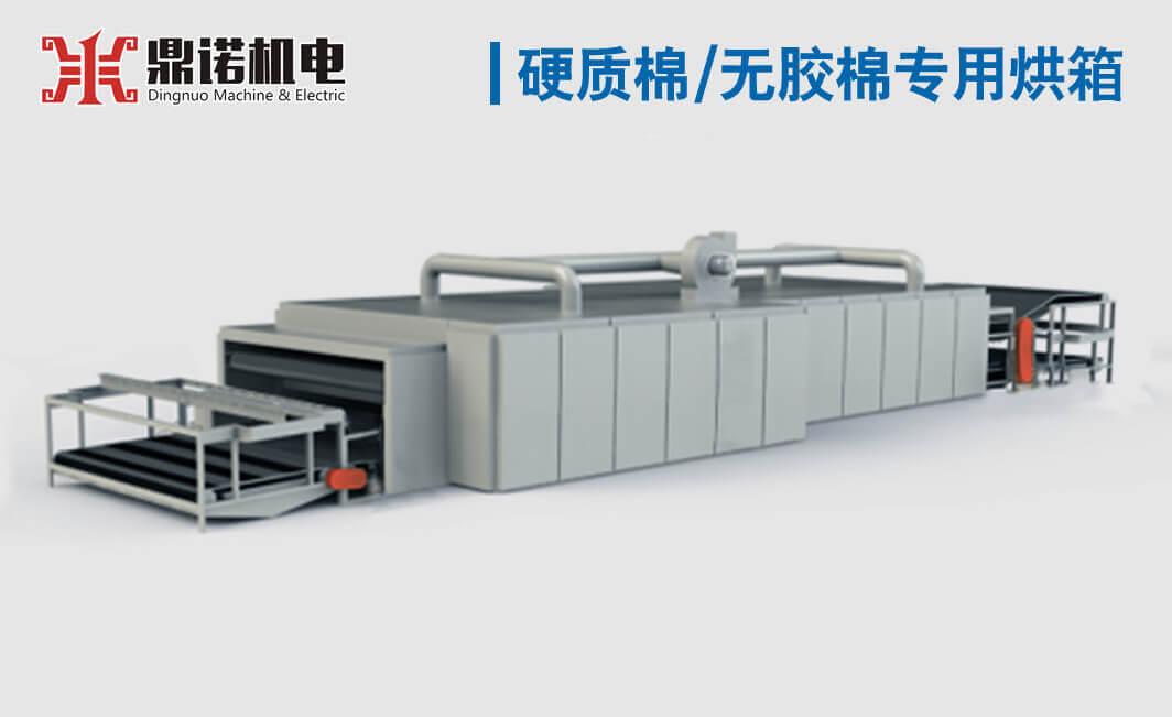 硬质棉生产线烘箱