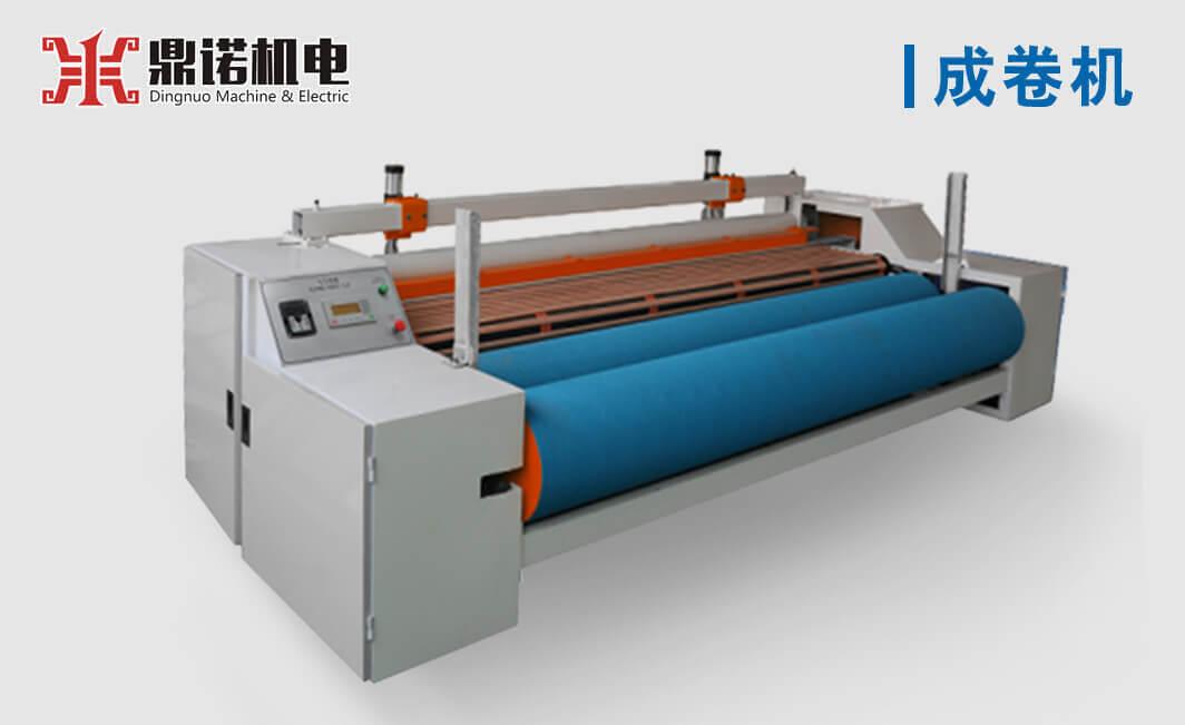 喷胶棉生产线成卷机