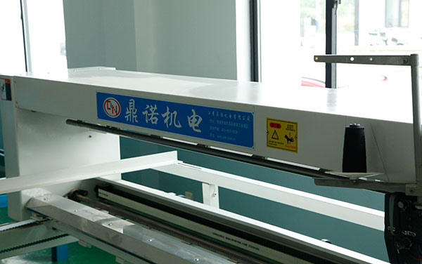 鼎诺绗缝机