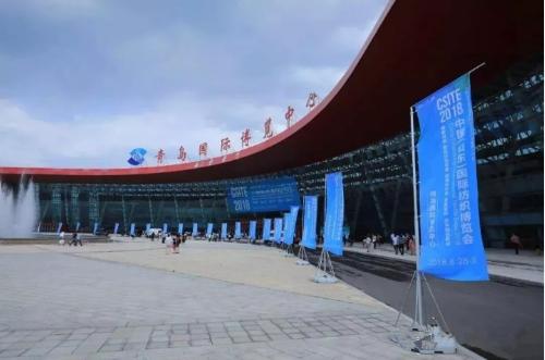 第20届青岛国际缝制设备展览会,鼎诺机电与您在相会