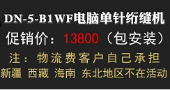 做被子的机器价格是多少钱?鼎诺只要13800!!