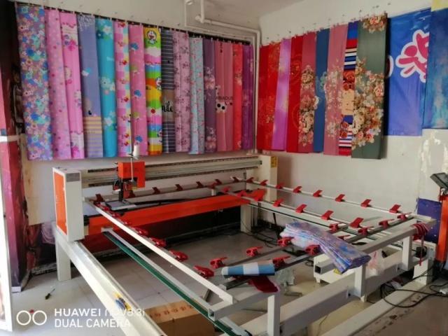 购买绗缝机开店