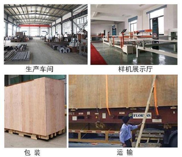 鼎诺生产包装发货流程示意图
