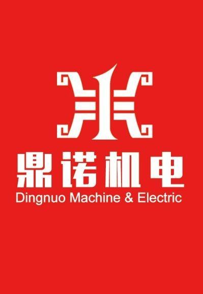 鼎诺logo