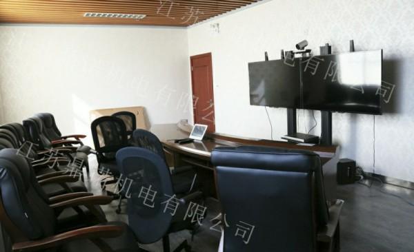 网真会议室