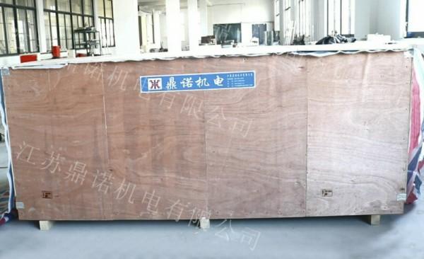 外贸产品发货2