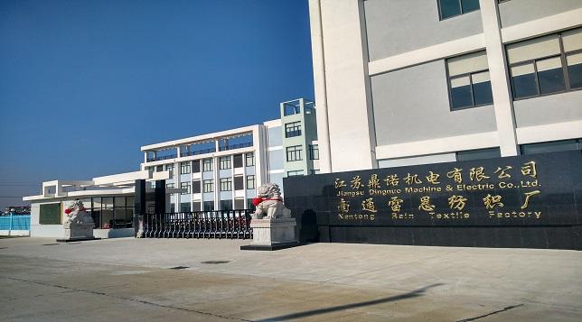 鼎诺江苏绗缝机厂家