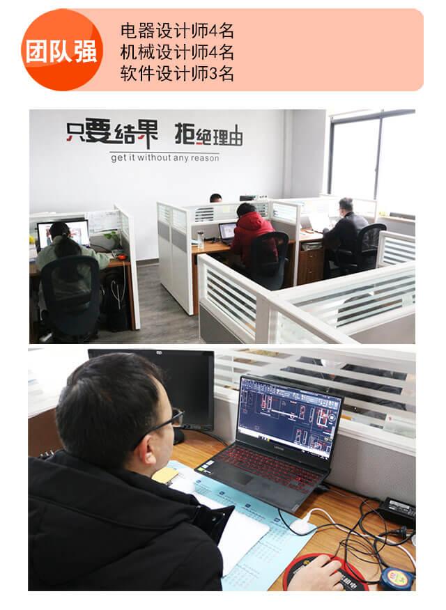 江苏鼎诺机电有限公司公司实力2