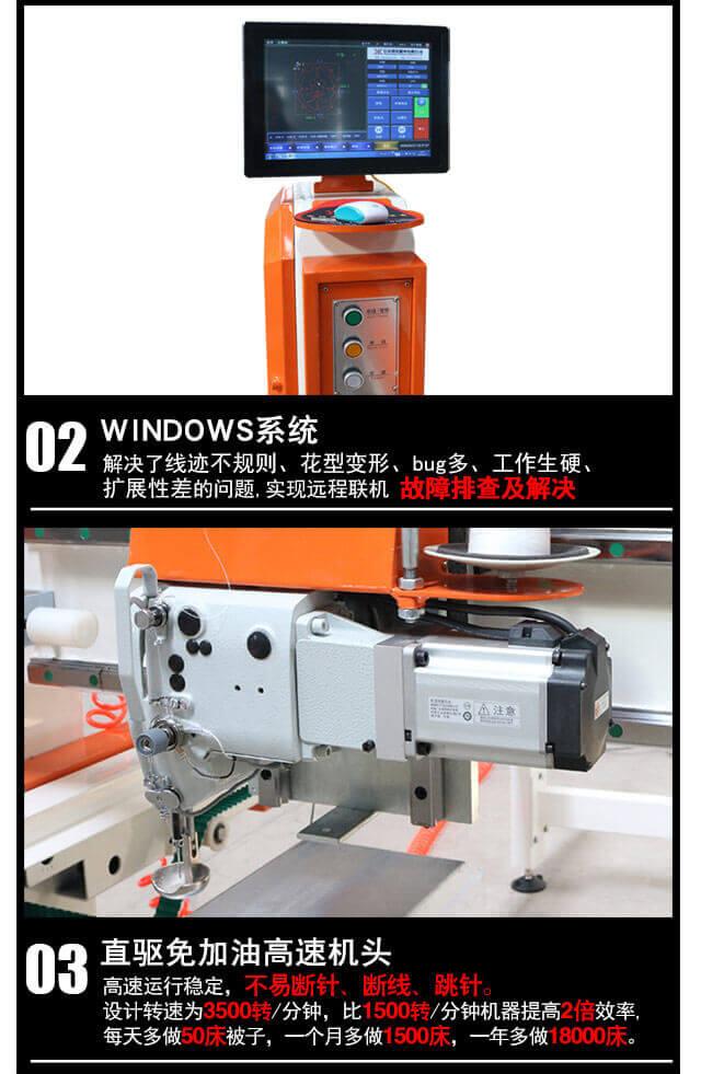 DN-8S-3H高速电脑单针绗缝机产品细节3