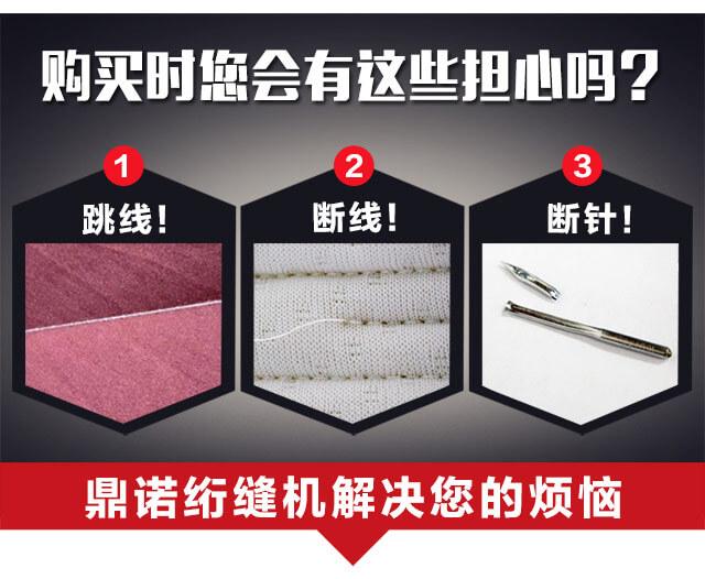 DN-5S-2D高速全移动电脑单针绗缝机产品细节1