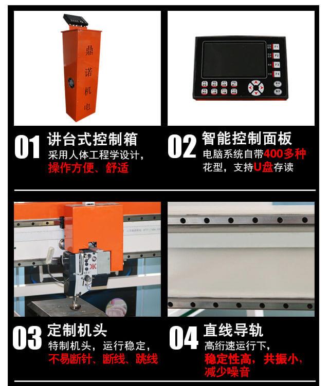 DN-5S-2D高速全移动电脑单针绗缝机产品细节3