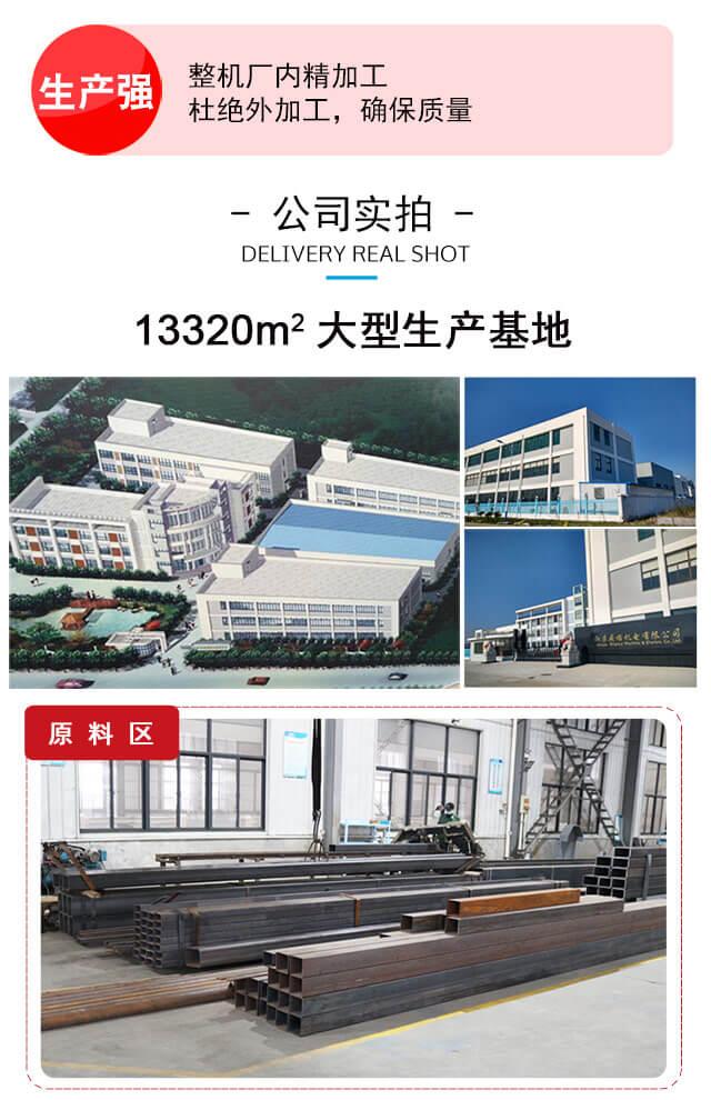 江苏鼎诺机电有限公司公司实力3