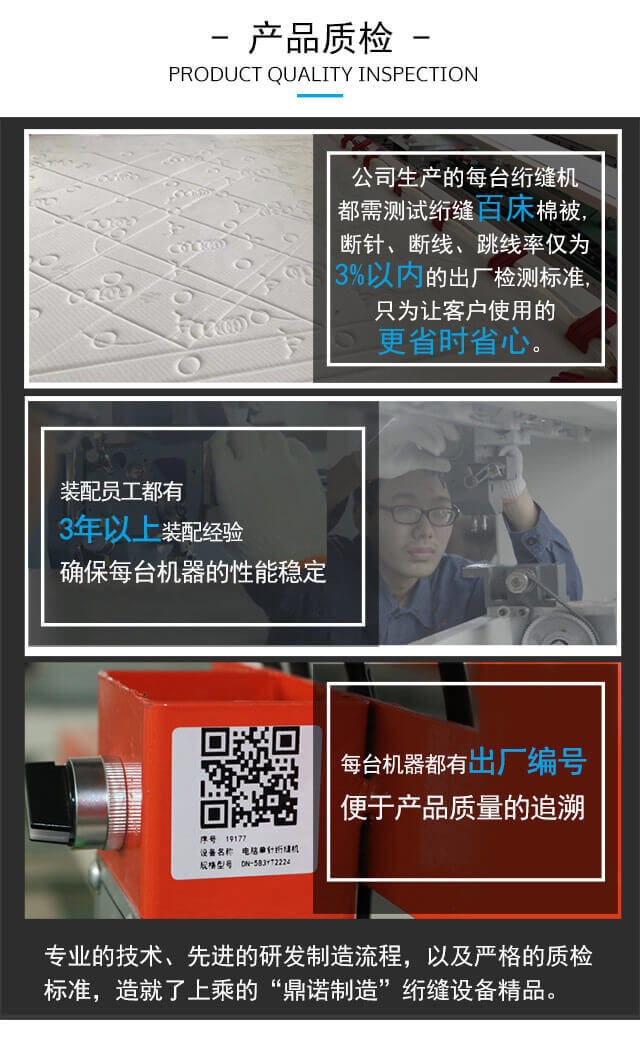 江苏鼎诺机电有限公司公司实力7