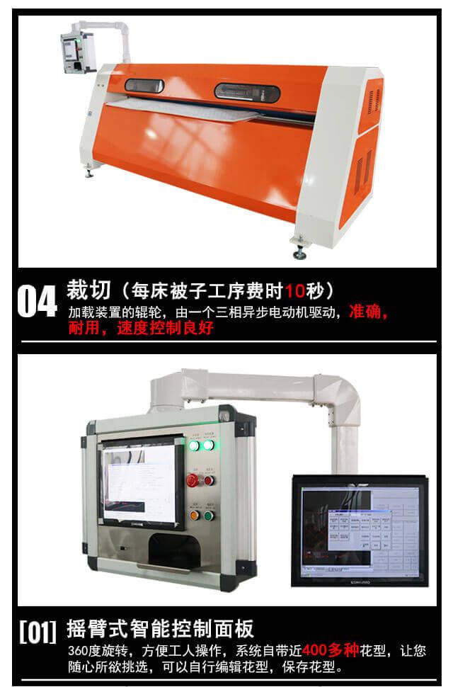 DN-6全自动电脑单针绗缝机产品细节7