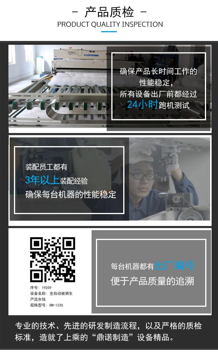 江苏鼎诺机电有限公司公司实力6