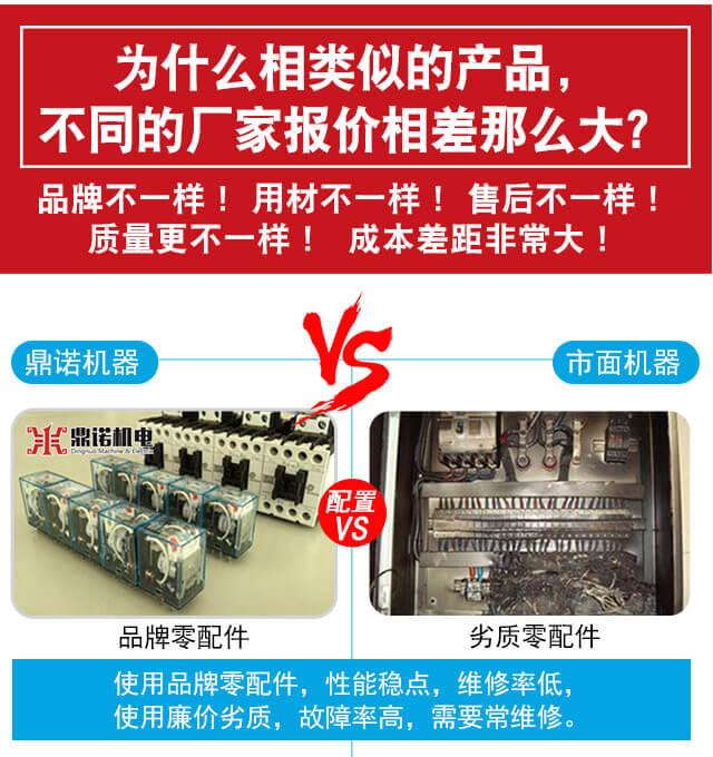 N95/KN95口罩热风棉生产线产品说明4