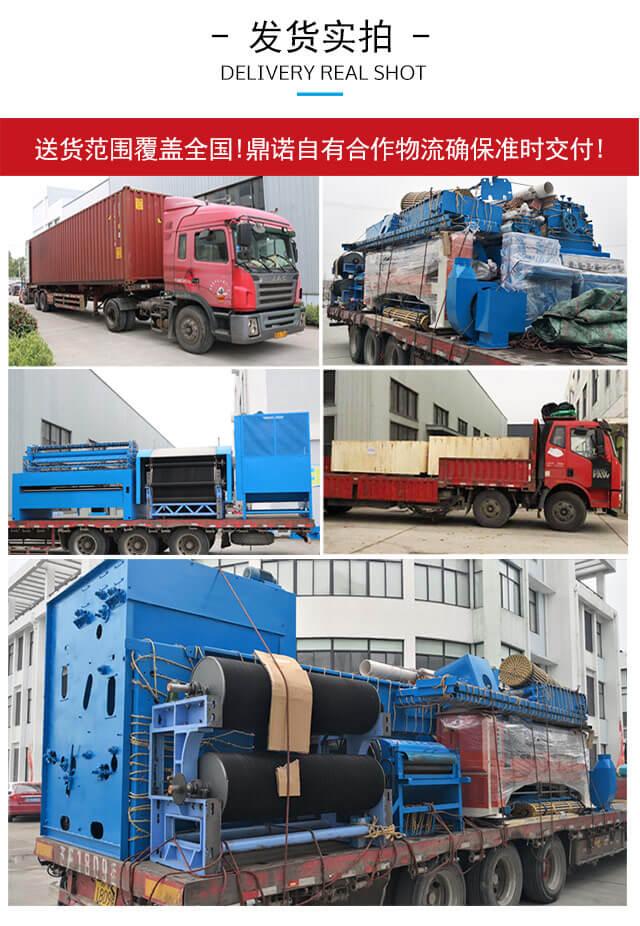 江苏鼎诺机电有限公司公司实力8