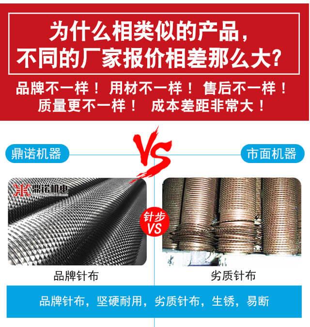 DN-SM-KS-500半自动充装生产线产品说明2