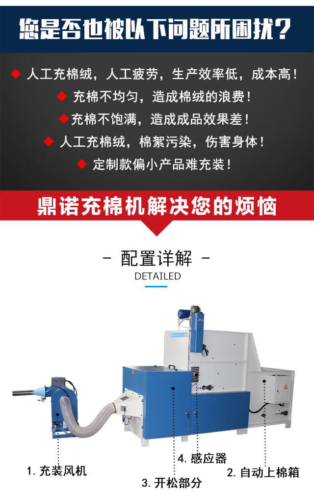 DN-SM-KS-500半自动充装生产线产品细节1