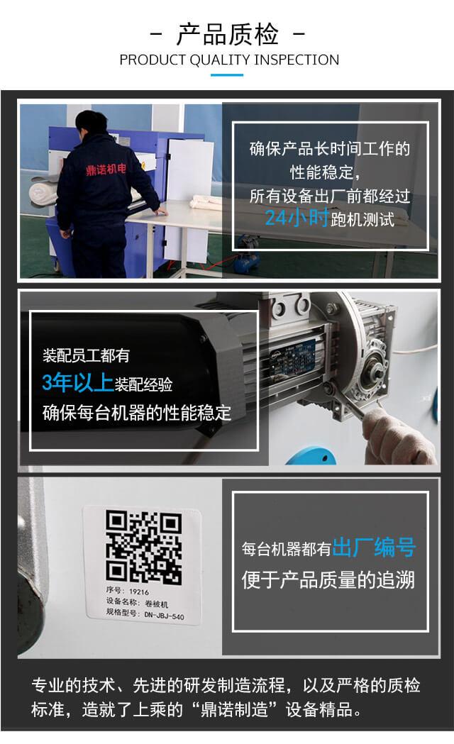 江苏鼎诺机电有限公司公司实力5