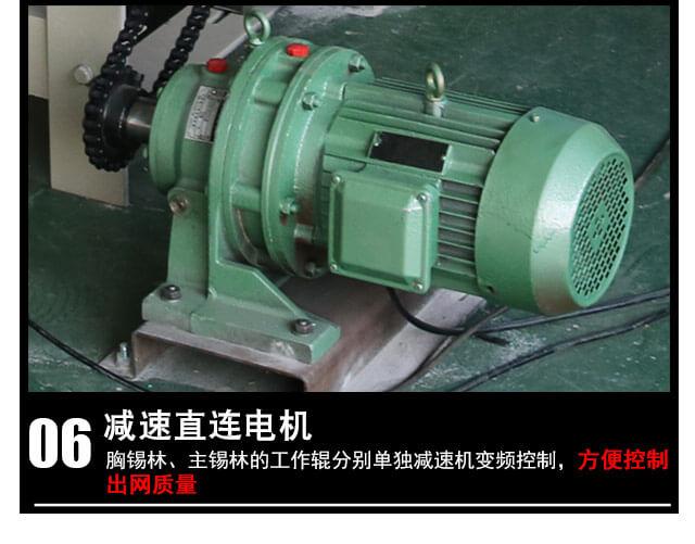 DN-1230单/双锡林双道夫梳理机产品细节4