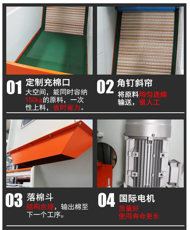 DN-开包机产品细节2