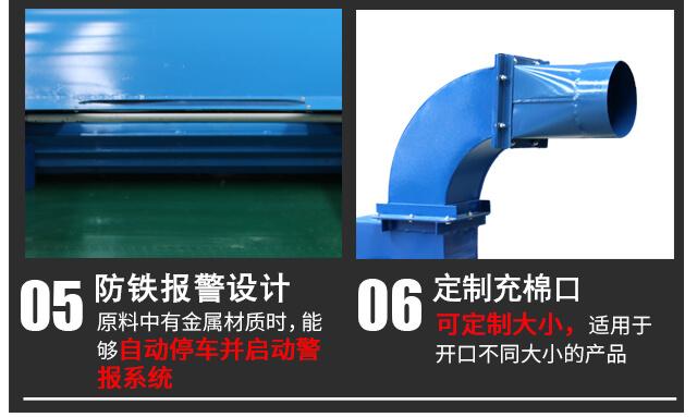 DN-KS-半自动充装生产线产品细节3