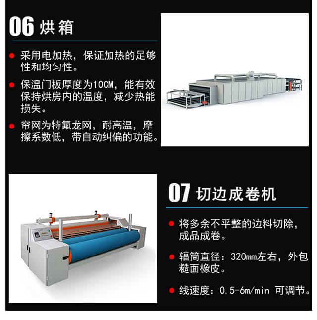 硬质棉生产线产品细节4