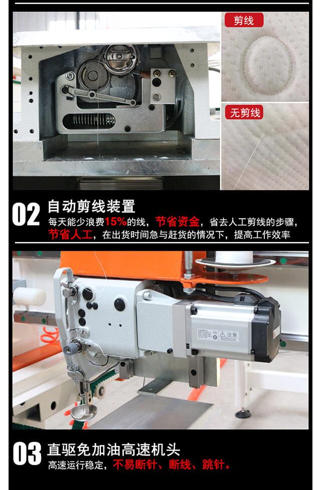 玻纤绗缝机细节